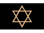 Andersen Classic Creations Religious MessageMat Floor Mat - Star - Horizontal - 3' x 5' AM-RSTAB-3X5