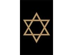 Andersen Classic Creations Religious MessageMat Floor Mat - Star - Vertical - 3' x 5' AM-RSTAA-3X5
