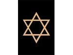 Andersen Classic Creations Religious MessageMat Floor Mat - Star - Vertical - 4' x 6' AM-RSTAA-4X6